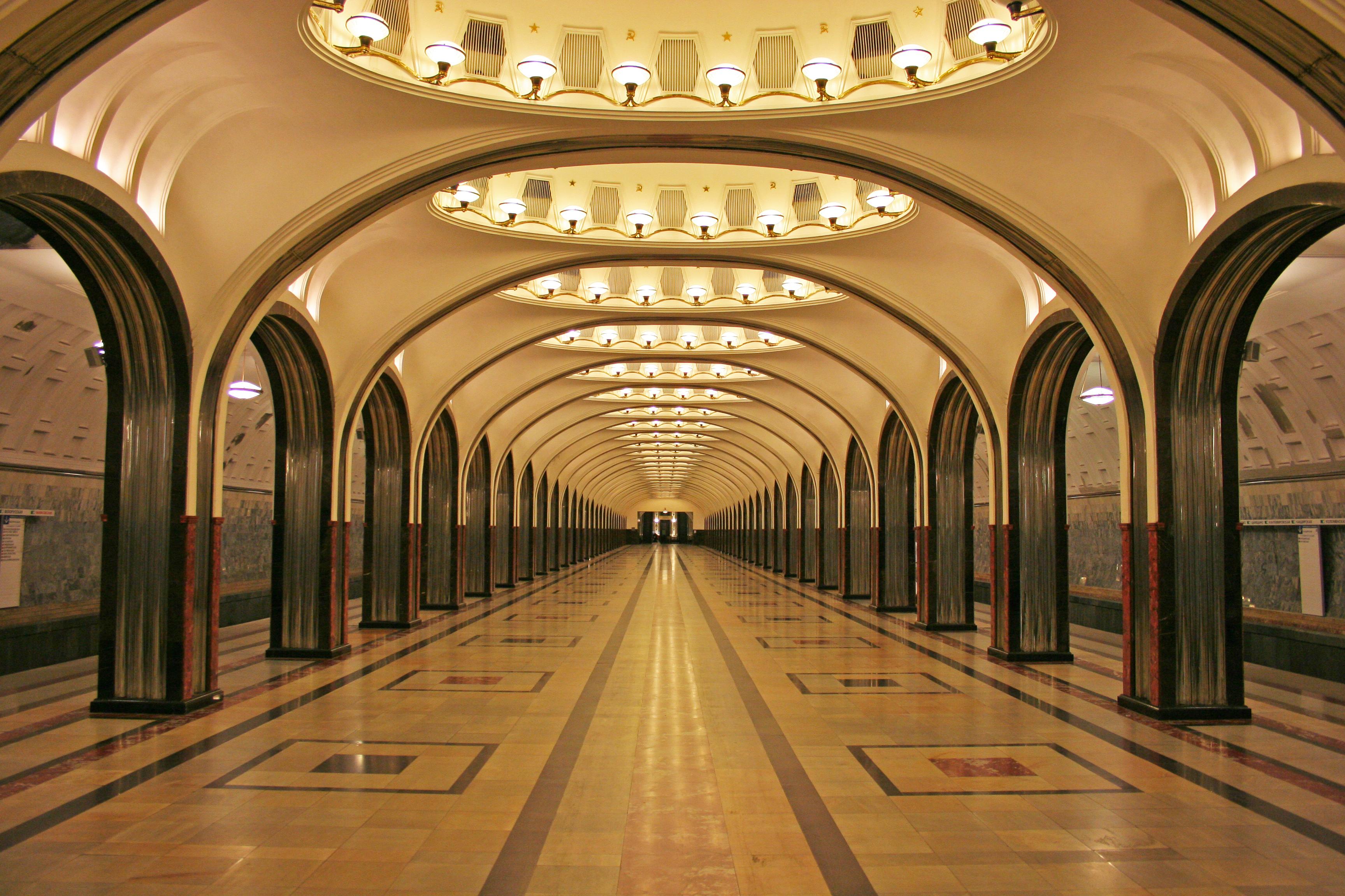 метро Кропоткинская