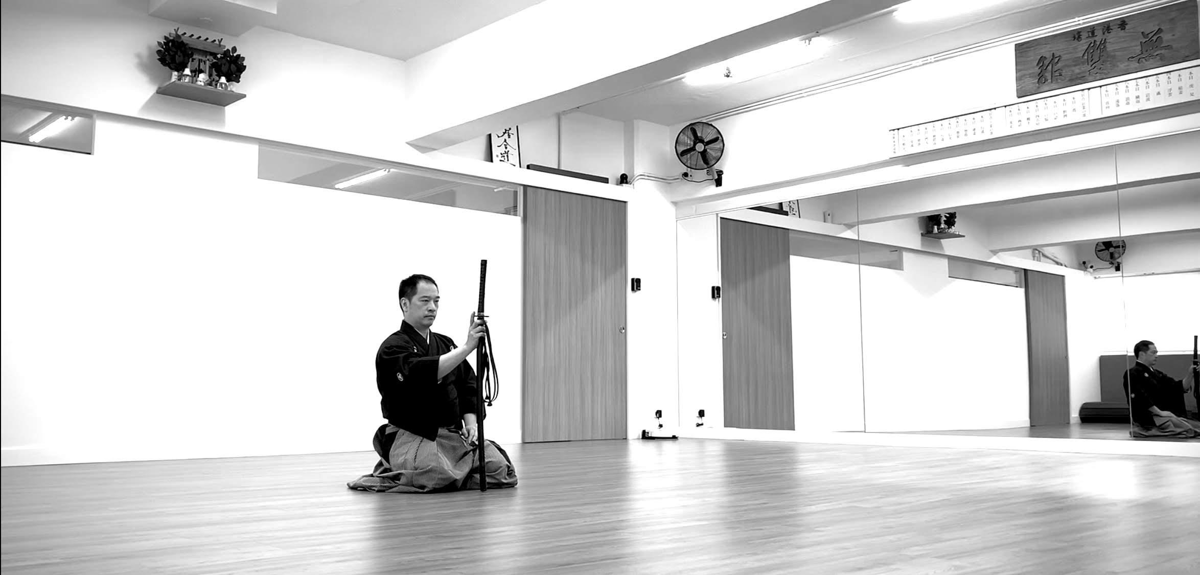 Iaido Hong Kong