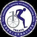 TREATS - Taiwan Rehabilitation Engineering and Assistive Technology Society