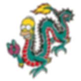 HomerDragon Icon Small.jpg