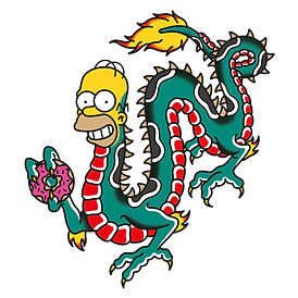 Homer Dragon design by Alana Tomlin