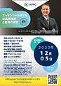 特別インステ12月_2_Mesa de trabajo 1 copia 2.jp