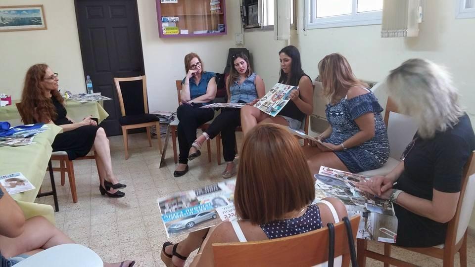 סדנת לוח חזון חיפה