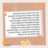 מרכז צעירים ירושלים המלצה על סדנאות