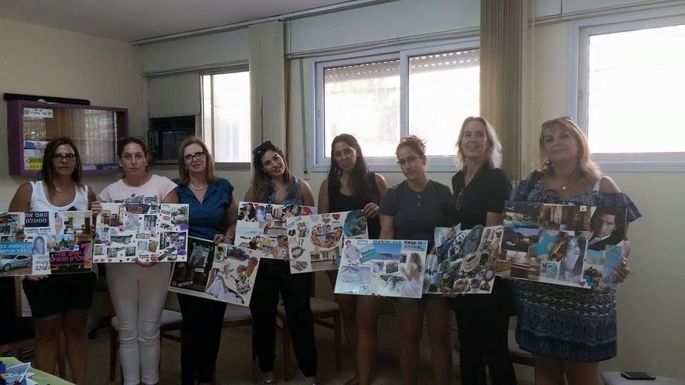 סדנת לוח חזון לחוקרות במשטרת חיפה