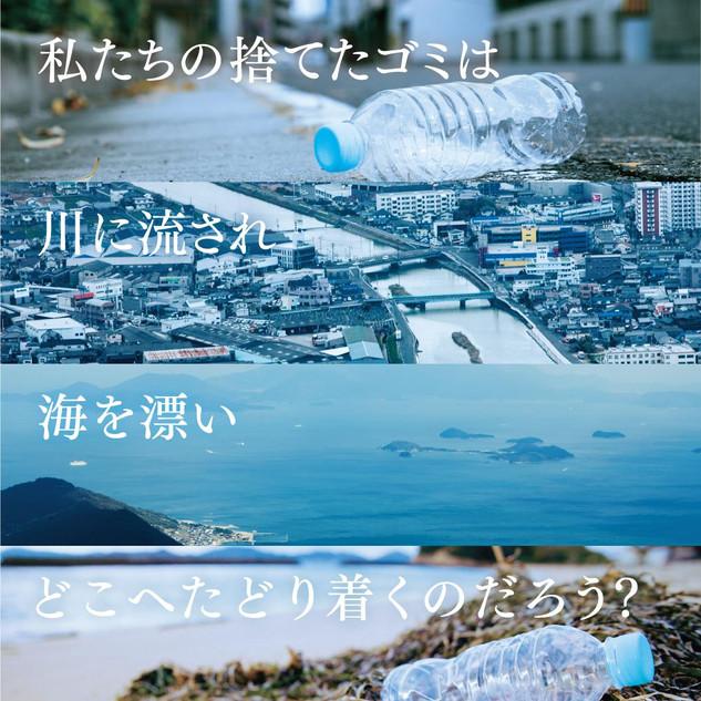 香川県の海ごみ