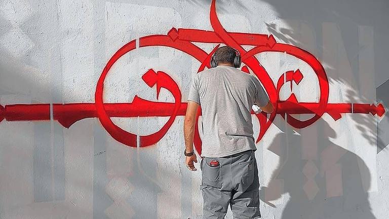 Les ateliers du dimanche | calligraphie