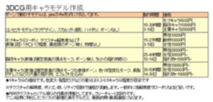mitumori_v3 (2).jpg