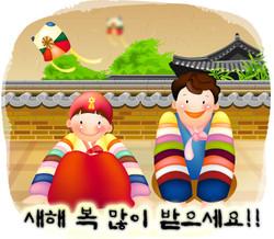 Korea New Year 2