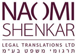 Naomi Shenkar