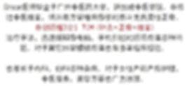 Chinese Intro.JPG