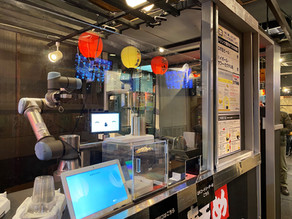 Japanese Robot Could Call Last Orders on Human Bartenders|The New York Times etc.