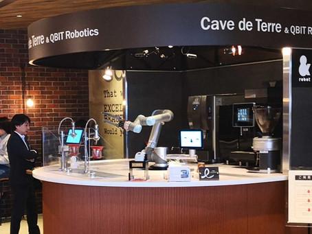 関西初!QBITのロボットカフェがエビスタ西宮にオープン