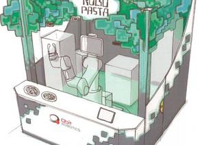 世界初・ロボットパスタショップがJR大宮駅にオープン!【期間限定】