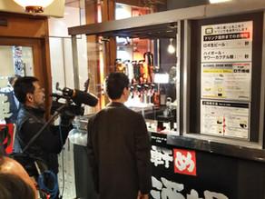 【メディア掲載】テレビ東京系「ガイアの夜明け」にゼロ軒めロボ酒場が登場 2/25(火)22:00~