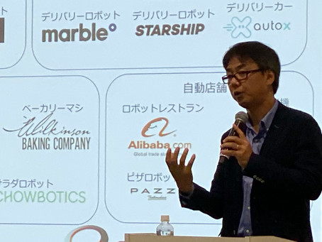 【セミナーレポート】「レジャー事業創造&開発セミナー2019」@東京ビッグサイト