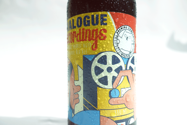 Uiltje brewery.png