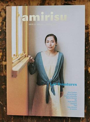 amirisu Issue 20 Les Aventures
