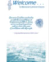 bulletin cover 5.JPG
