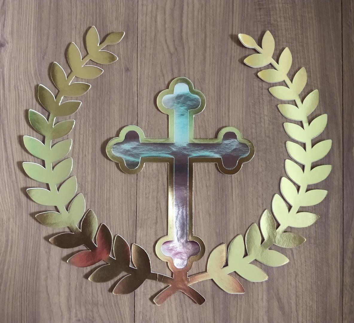 Coroa de Louros com cruz