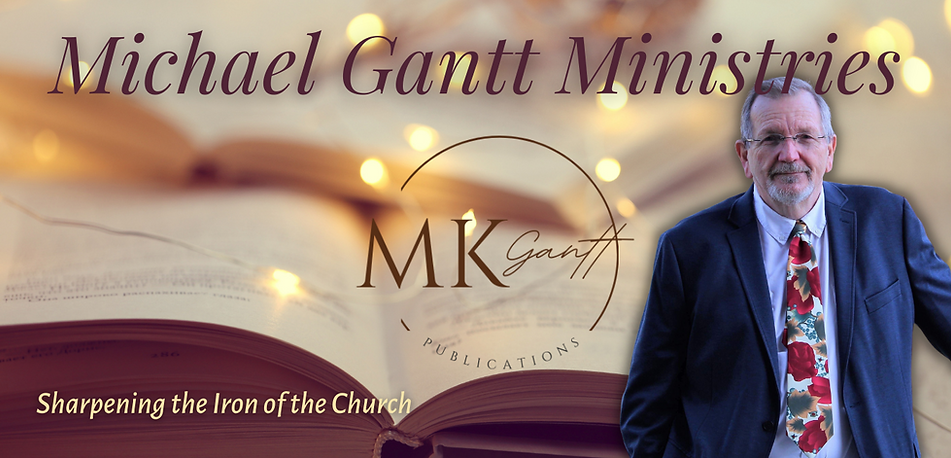 Michael Gantt Ministries.png