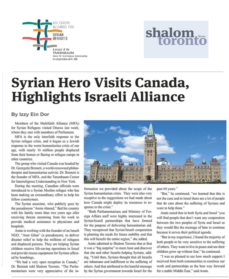 Shalom Toronto Article 6.18.2015.png