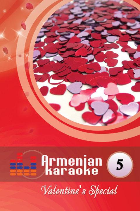 Armenian Karaoke Vol.05