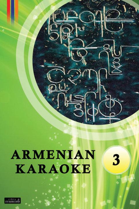 Armenian Karaoke Vol.03