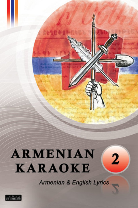 Armenian Karaoke Vol.02