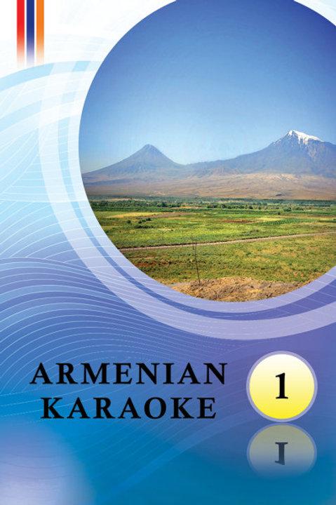 Armenian Karaoke Vol.01