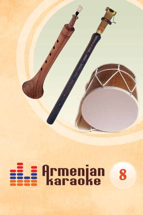 Armenian Karaoke Vol.08