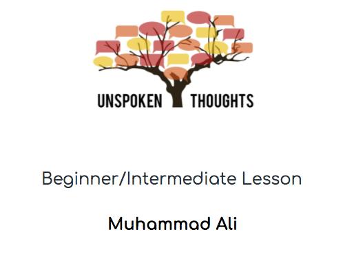 Muhammad Ali Lesson