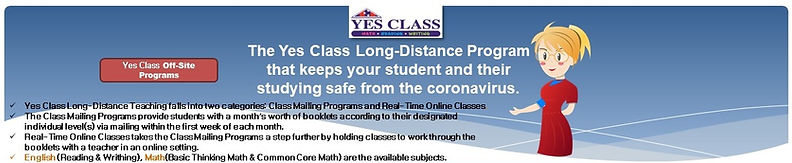 new longdistance learning approach only1