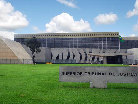 STJ entende que juiz não pode converter prisão em flagrante em preventiva de ofício