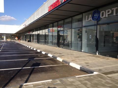 עפולה - ONE מרכז מסחרי