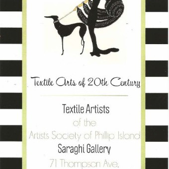 Textile Artists of the 20th Century