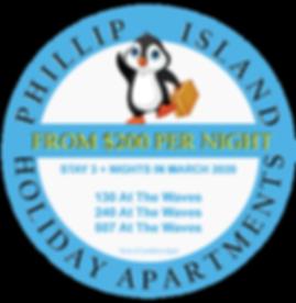Phillip Island Holiday Apartments - Marc