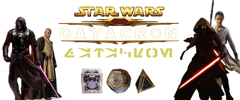 Star Wars Datacron