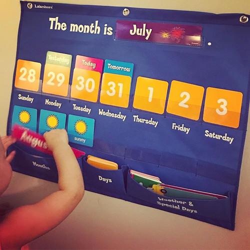 August is in a few days! July flew by! W