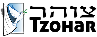 Tzohar Logo Bird.png