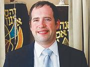 Rabbi Ben Herman