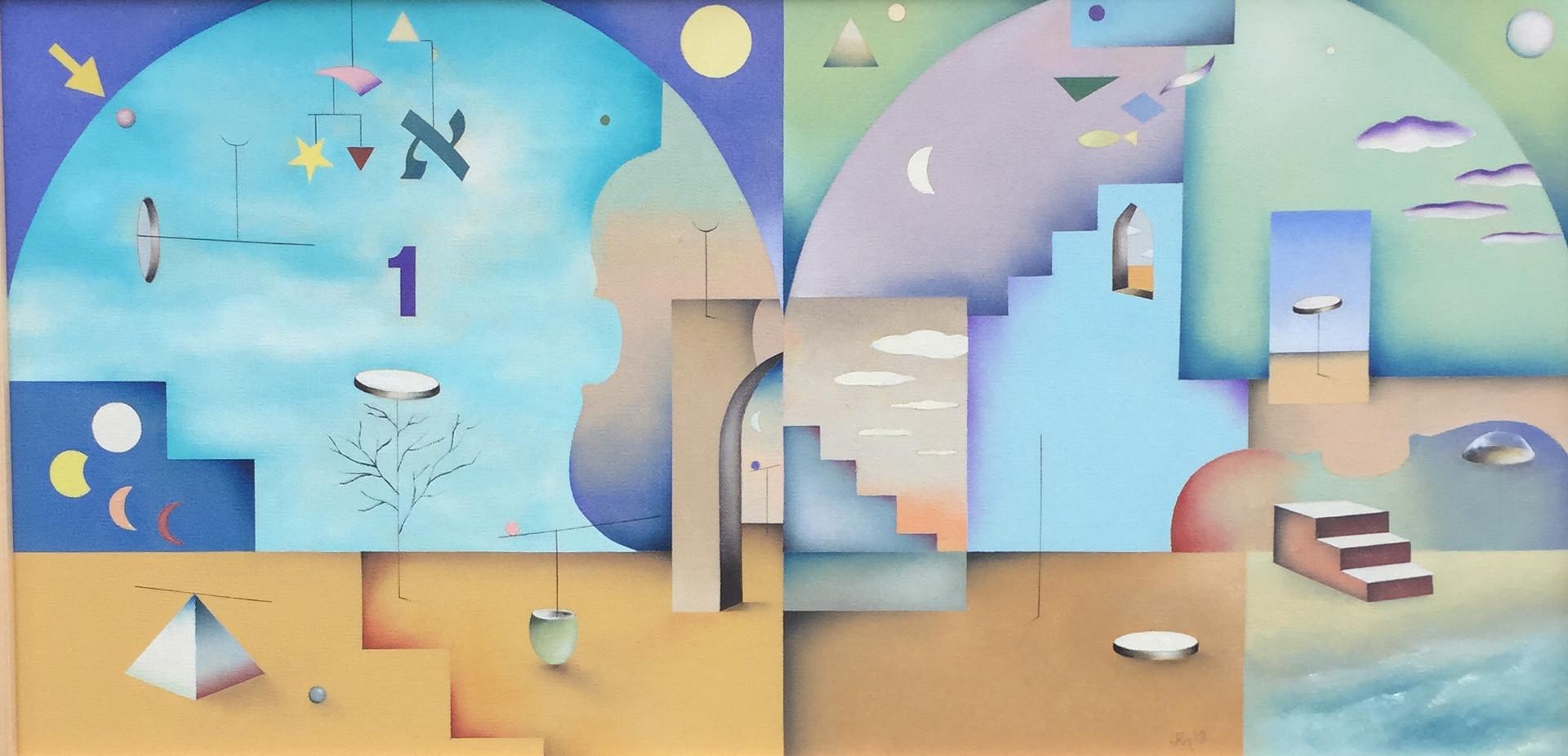 Jeffrey Melzack, Koyaanjsqatsi, 2019, 15 x 30 inches, Oil on canvas