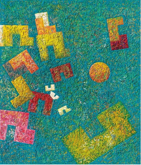 GYEHYEON KIM, Promise, 2020, Oil on canvas, 45 x 53 cm, $1,500