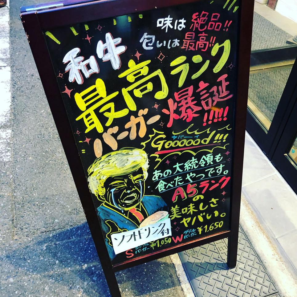 Matthew Di Paoli, 2018, Osaka