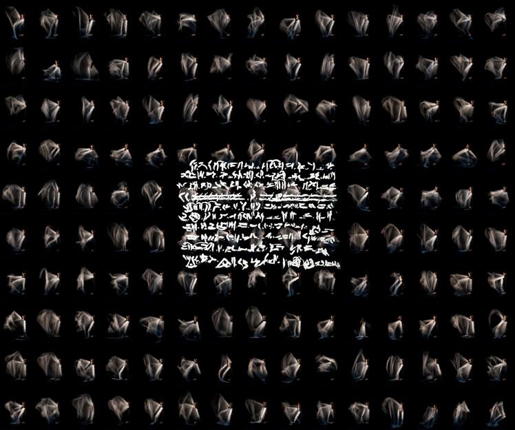 Dasul Kim, 7/8, Performance and mixed media, 2018, 50 X 40 (cm), $800
