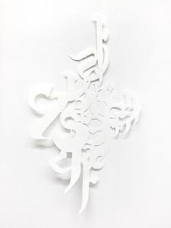 FluidLanguage-2-White
