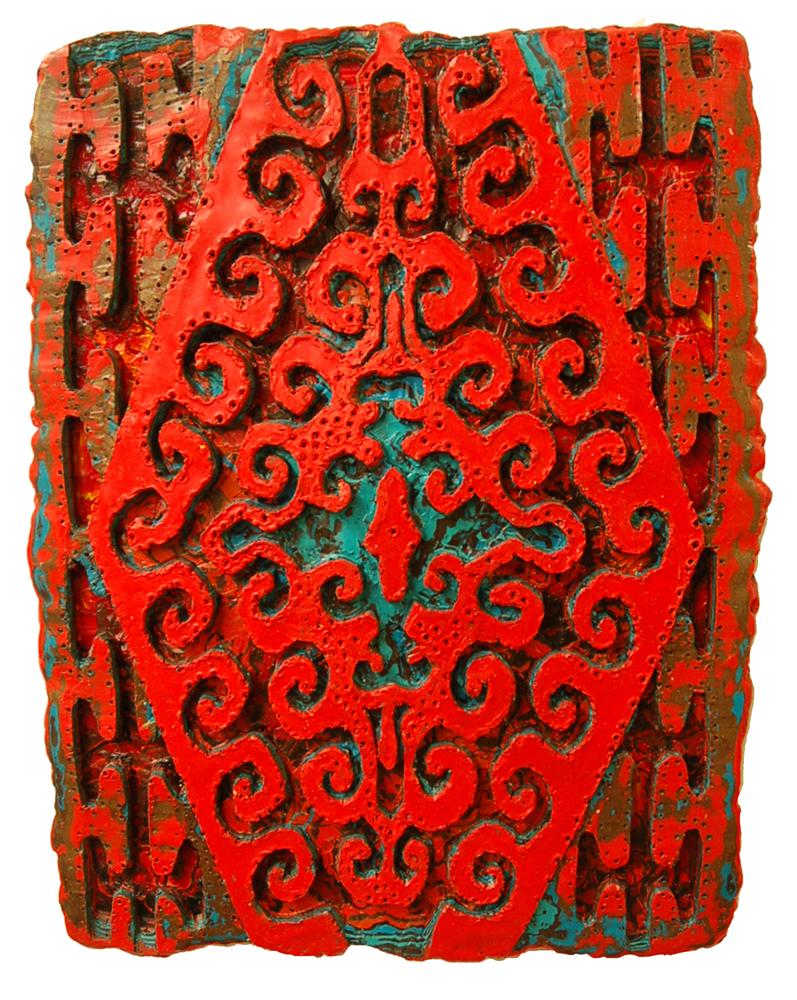 Pua Kumba Red