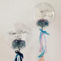 Balloon 35