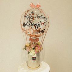 Balloon Box 37