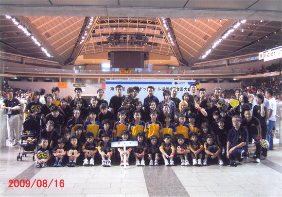 2009-08-16.jpg